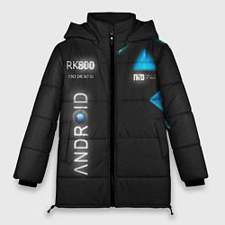 Женская зимняя куртка Detroit: Android RK800