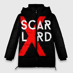 Куртка зимняя женская Scarlxrd Logo - фото 1