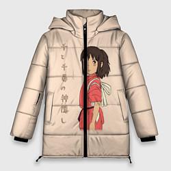 Женская зимняя 3D-куртка с капюшоном с принтом Унесённые призраками, цвет: 3D-черный, артикул: 10155933306071 — фото 1