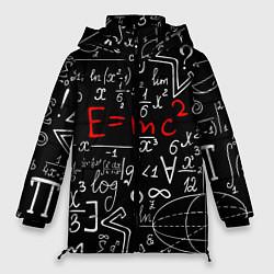 Женская зимняя 3D-куртка с капюшоном с принтом Формулы физики, цвет: 3D-черный, артикул: 10160468506071 — фото 1