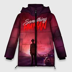Куртка зимняя женская Muse: Something Human - фото 1