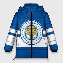 Куртка зимняя женская LEICESTER CITY - фото 1