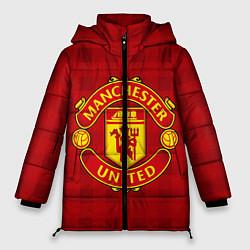 Куртка зимняя женская Manchester United - фото 1