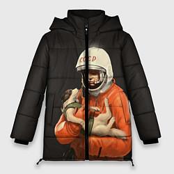 Женская зимняя 3D-куртка с капюшоном с принтом Гагарин с лайкой, цвет: 3D-черный, артикул: 10064259506071 — фото 1