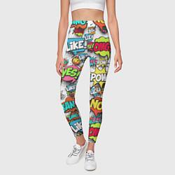 Леггинсы женские Pop art Fashion цвета 3D-принт — фото 2