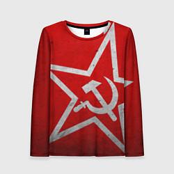 Женский лонгслив Флаг СССР: Серп и Молот