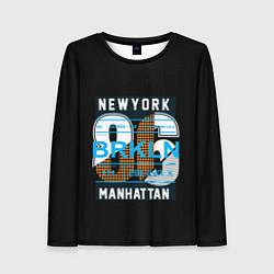 Лонгслив женский New York: Manhattan 86 цвета 3D-принт — фото 1