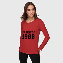 Лонгслив хлопковый женский На Земле с 1986 цвета красный — фото 2