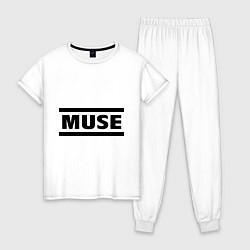 Пижама хлопковая женская Muse цвета белый — фото 1