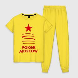 Пижама хлопковая женская Poker Moscow цвета желтый — фото 1