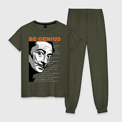Пижама хлопковая женская Dali: Be Genius цвета меланж-хаки — фото 1