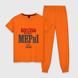 Пижама хлопковая женская MEPHI цвета оранжевый — фото 1
