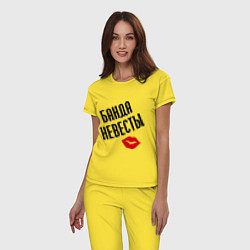 Пижама хлопковая женская Банда невесты цвета желтый — фото 2