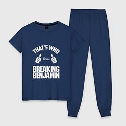 Пижама хлопковая женская That's Who Loves Breaking Benjamin цвета тёмно-синий — фото 1
