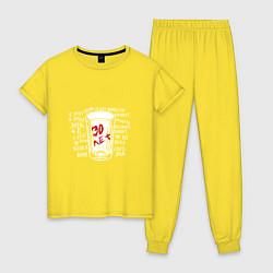 Пижама хлопковая женская Сектор Газа: 30 лет цвета желтый — фото 1