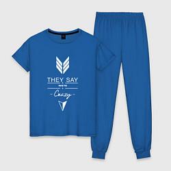 Пижама хлопковая женская They say were crazy цвета синий — фото 1