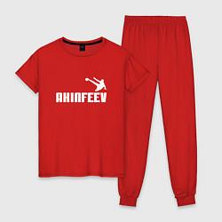 Пижама хлопковая женская Akinfeev Style цвета красный — фото 1