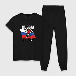 Пижама хлопковая женская Football Russia цвета черный — фото 1
