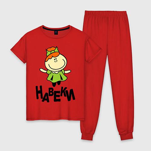 Женская пижама Подруги навеки / Красный – фото 1