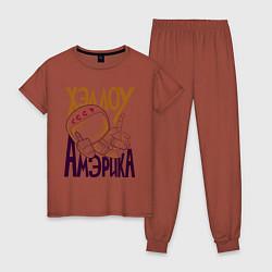 Пижама хлопковая женская Хэллоу Амэрика цвета кирпичный — фото 1