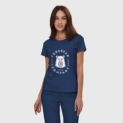 Пижама хлопковая женская Forbear Company цвета тёмно-синий — фото 2