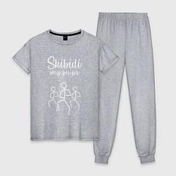 Пижама хлопковая женская Little Big: Skibidi цвета меланж — фото 1