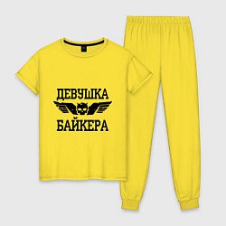 Пижама хлопковая женская Девушка байкера цвета желтый — фото 1