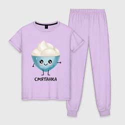 Пижама хлопковая женская Смятанка цвета лаванда — фото 1