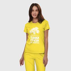 Пижама хлопковая женская Танки грязи не боятся цвета желтый — фото 2
