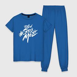 Пижама хлопковая женская Егор Крид: Это мое цвета синий — фото 1