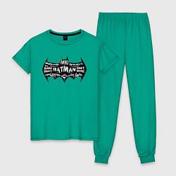 Пижама хлопковая женская Batman цвета зеленый — фото 1