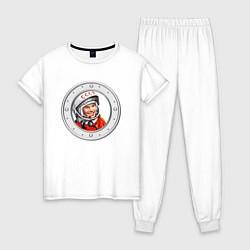 Пижама хлопковая женская Гагарин ?? 1 цвета белый — фото 1