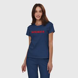 Пижама хлопковая женская Stigmata цвета тёмно-синий — фото 2