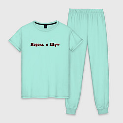 Пижама хлопковая женская Король и шут спина цвета мятный — фото 1