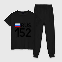 Пижама хлопковая женская RUS 152 цвета черный — фото 1