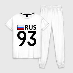 Пижама хлопковая женская RUS 93 цвета белый — фото 1