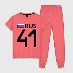 Пижама хлопковая женская RUS 41 цвета коралловый — фото 1