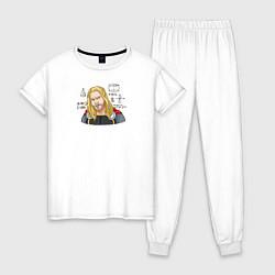 Пижама хлопковая женская Тор Одинсон цвета белый — фото 1
