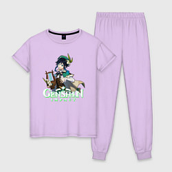 Пижама хлопковая женская Genshin impact Венти цвета лаванда — фото 1