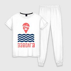 Пижама хлопковая женская Заволга цвета белый — фото 1