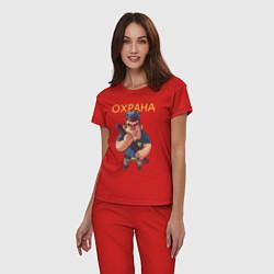 Пижама хлопковая женская ОХРАНА SECURITY Z цвета красный — фото 2