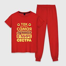 Пижама хлопковая женская Самой лучшей в мире сестре! цвета красный — фото 1