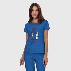 Пижама хлопковая женская Молодожёны! цвета синий — фото 2