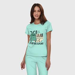 Пижама хлопковая женская Я не злая цвета мятный — фото 2