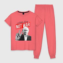 Пижама хлопковая женская Make love, not war цвета коралловый — фото 1