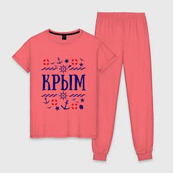 Пижама хлопковая женская Крым цвета коралловый — фото 1