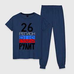 Пижама хлопковая женская 26 регион рулит цвета тёмно-синий — фото 1