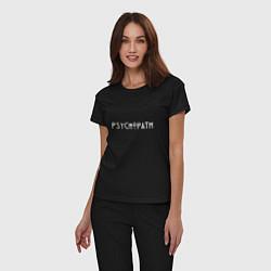 Пижама хлопковая женская Psychopath цвета черный — фото 2