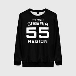 Свитшот женский Im from Siberia: 55 Region цвета 3D-черный — фото 1