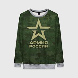 Свитшот женский Армия России цвета 3D-меланж — фото 1